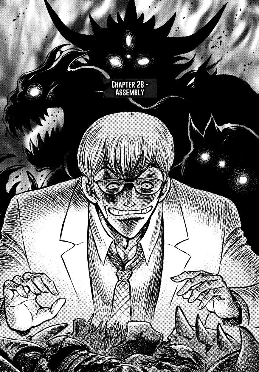 Devilman Saga 28 Page 2