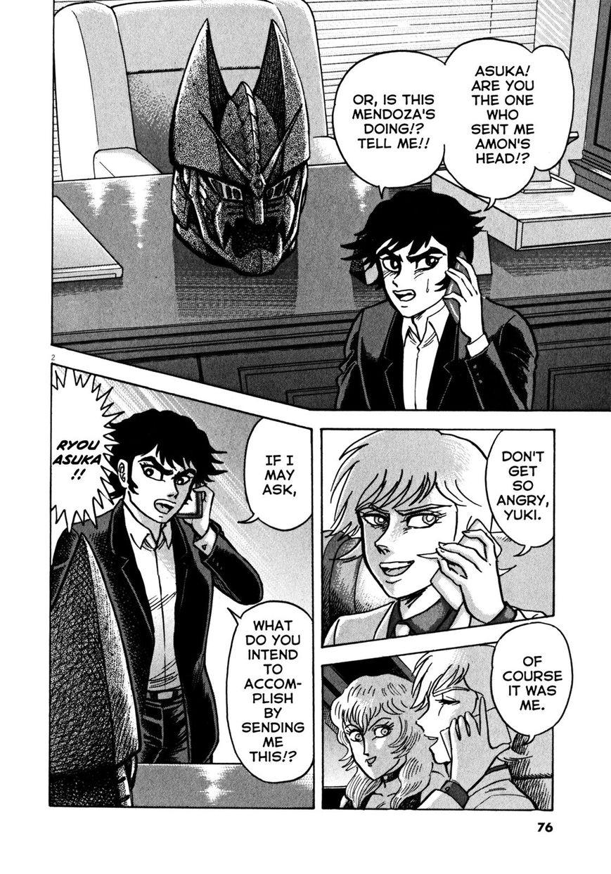 Devilman Saga 29 Page 2