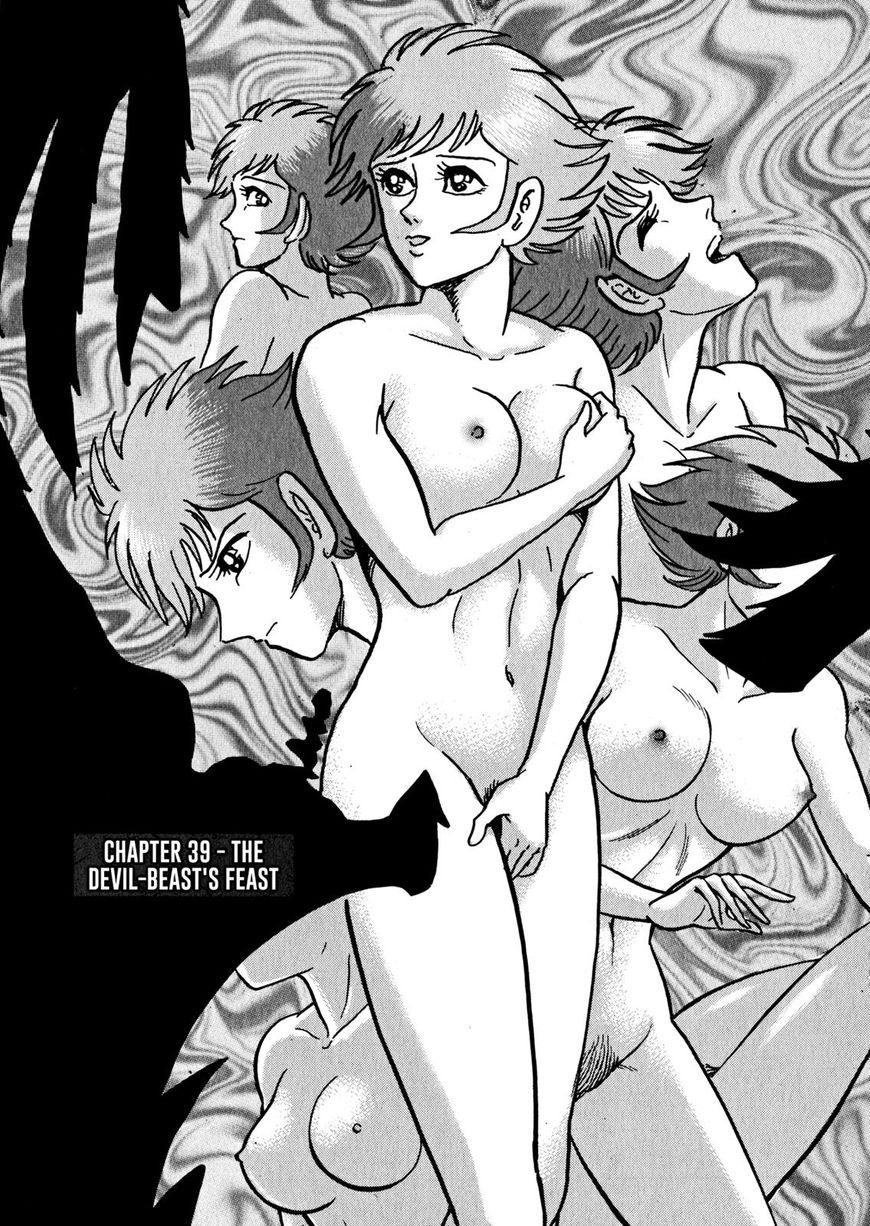Devilman Saga 39 Page 1