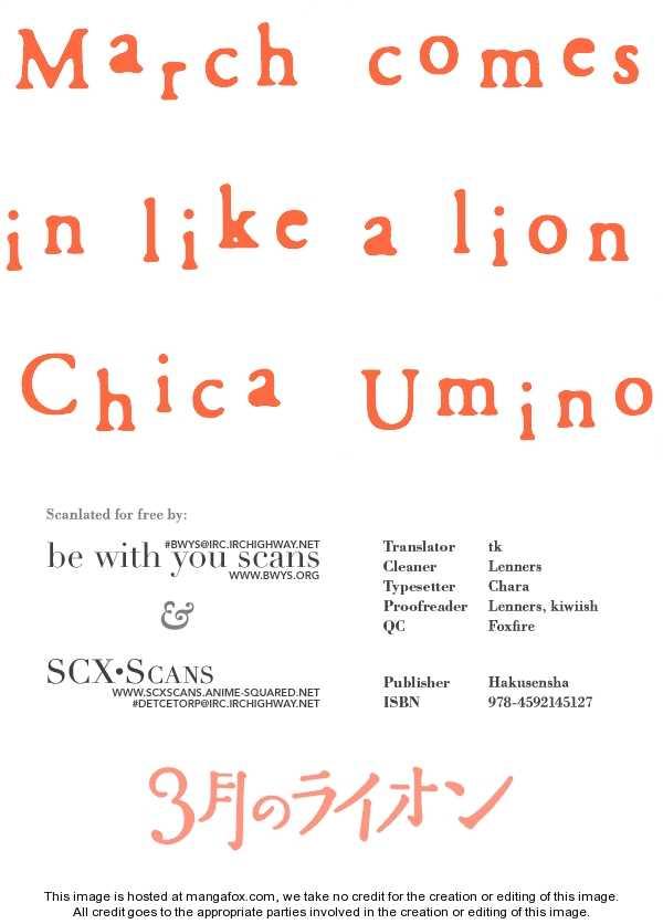 Sangatsu No Lion 12 Page 1