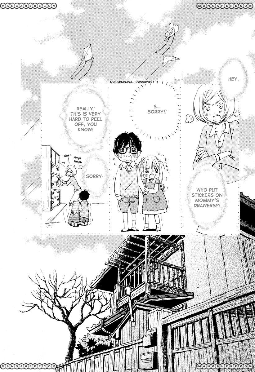 Sangatsu No Lion 23 Page 3