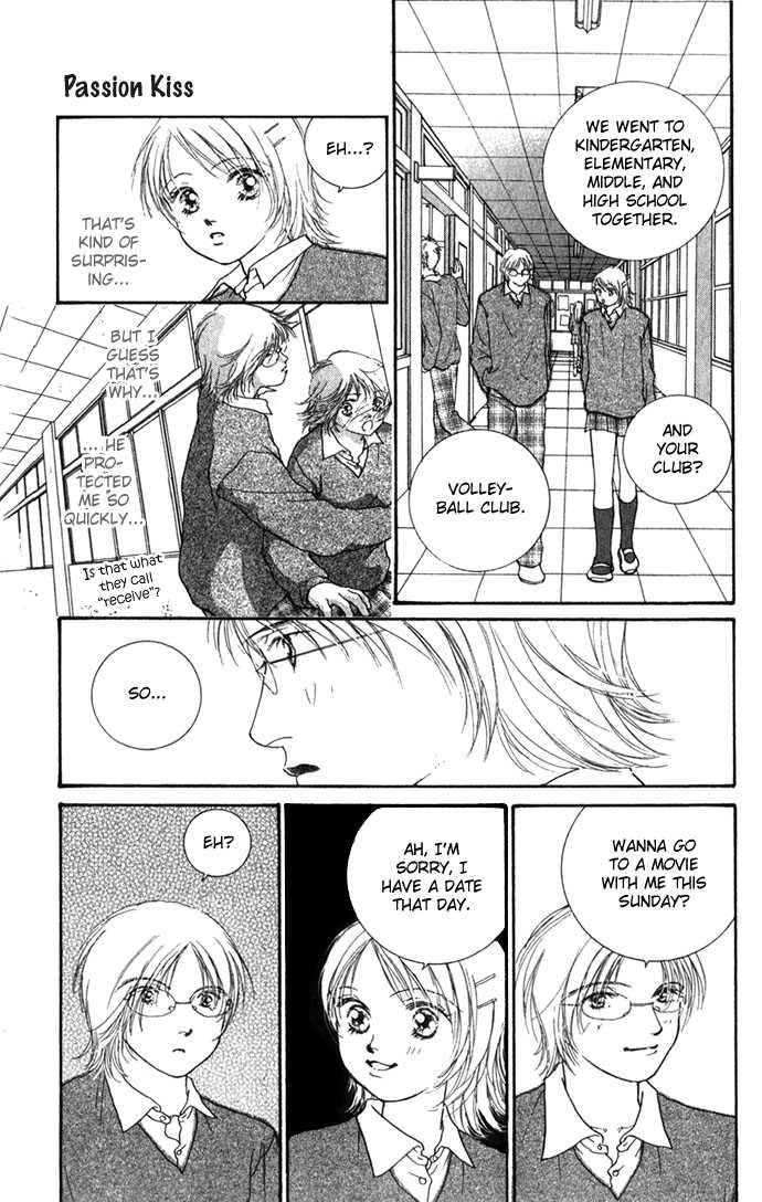 Yokujou Kiss 1.2 Page 4