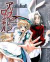 Alice Royale
