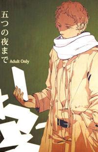 Persona 4 dj - Itsutsu no Yoru Made