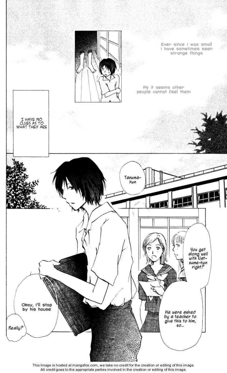 Natsume Yuujinchou 19.1 Page 2