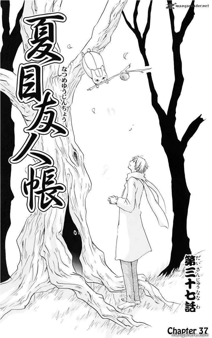 Natsume Yuujinchou 37 Page 1