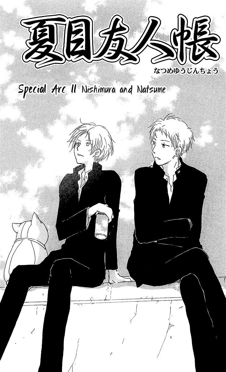 Natsume Yuujinchou 51.2 Page 1