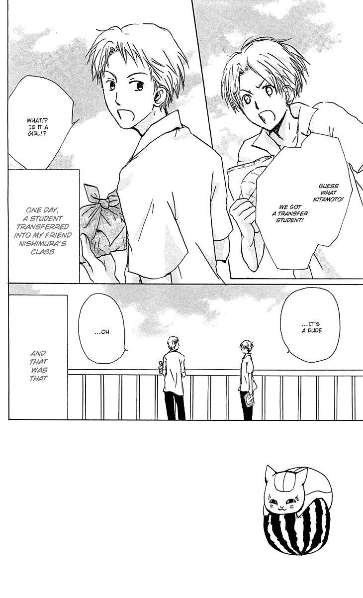 Natsume Yuujinchou 51.2 Page 2
