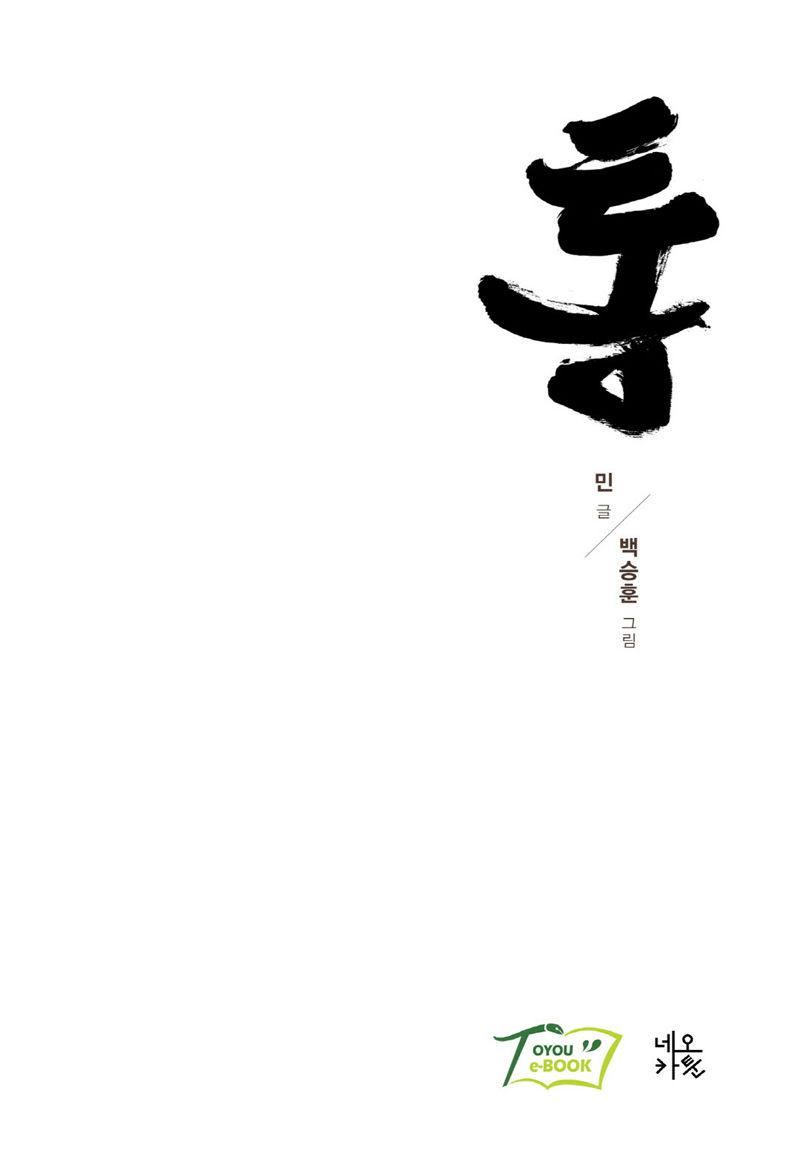Tong 15 Page 1