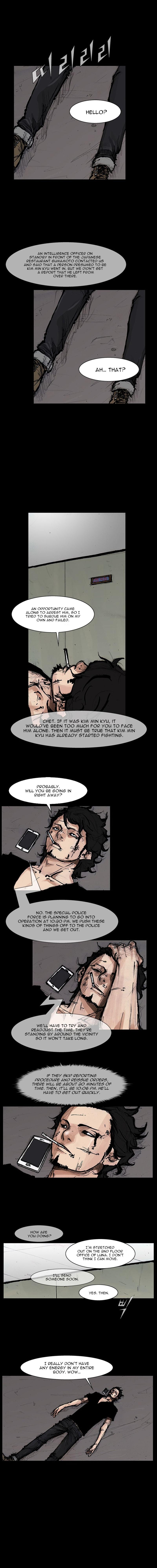Blood Rain (Min) 74 Page 2
