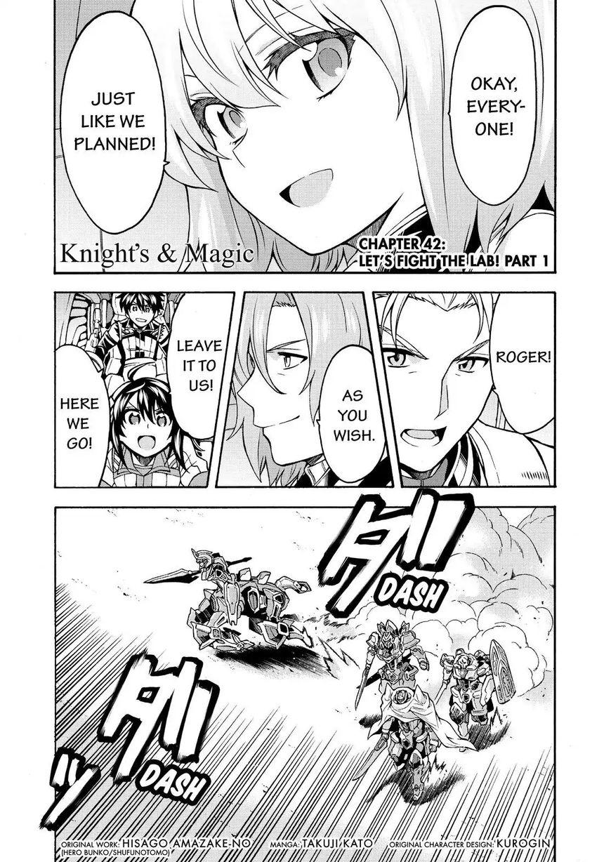Knights & Magic 42 Page 1