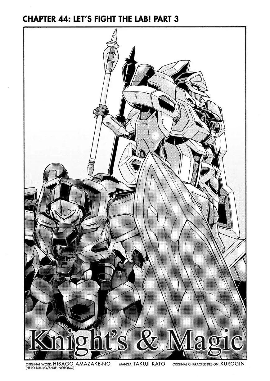Knights & Magic 44 Page 2