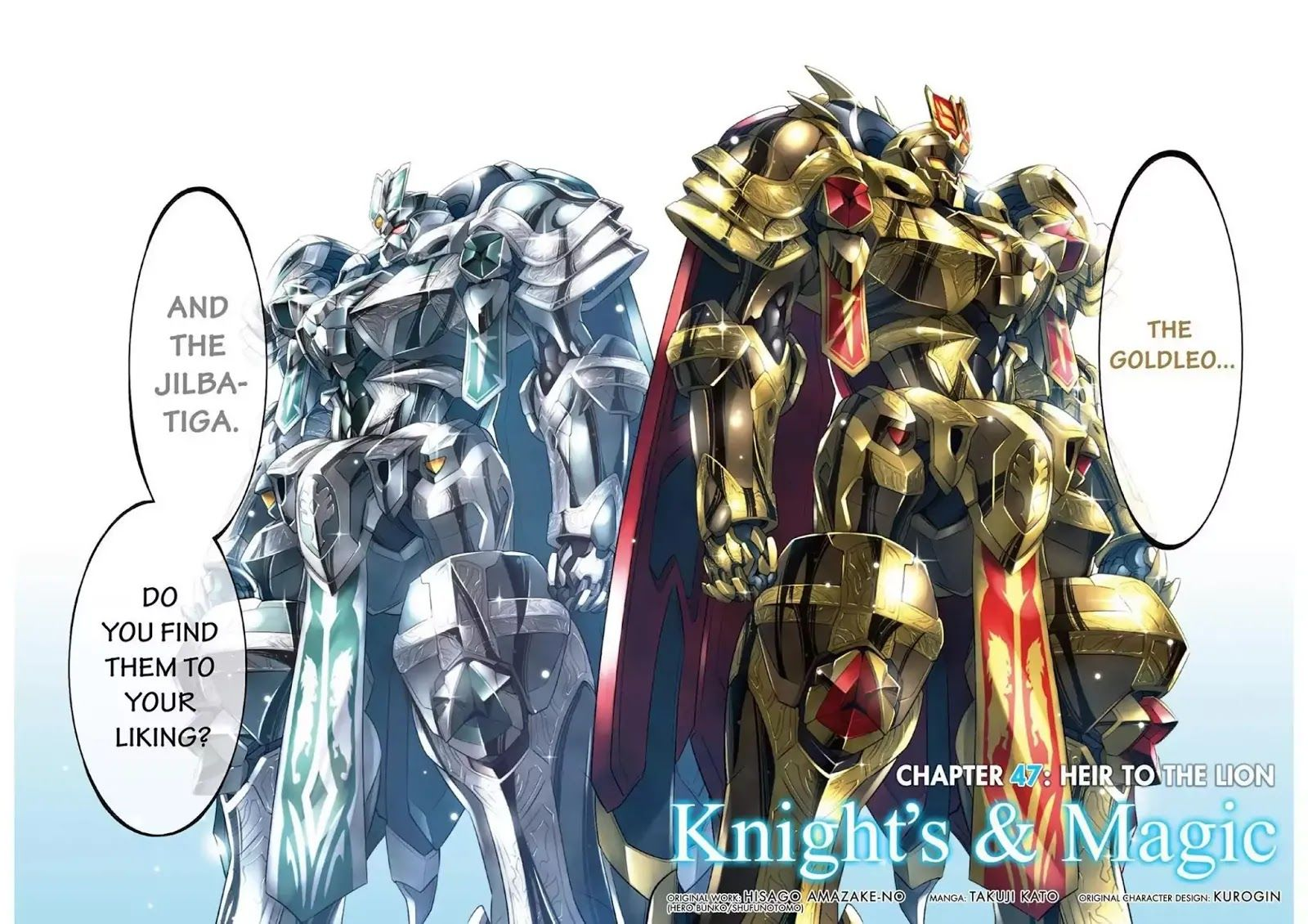 Knights & Magic 47 Page 2