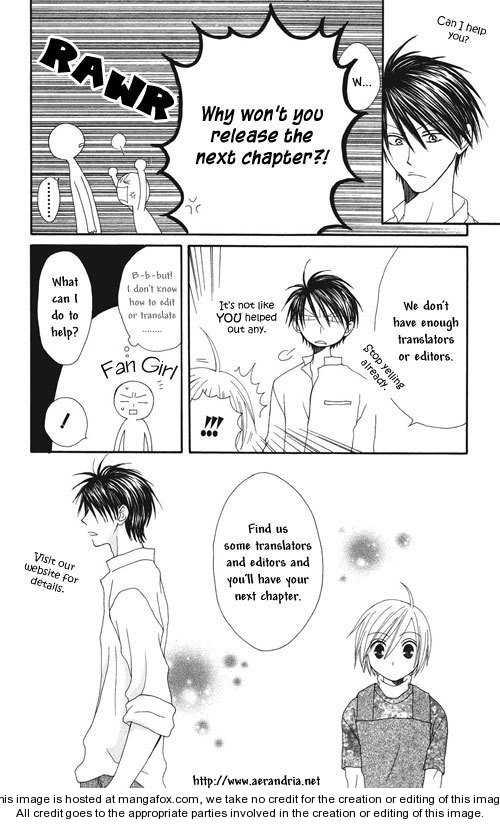 Gekka No Kimi 27 Page 1