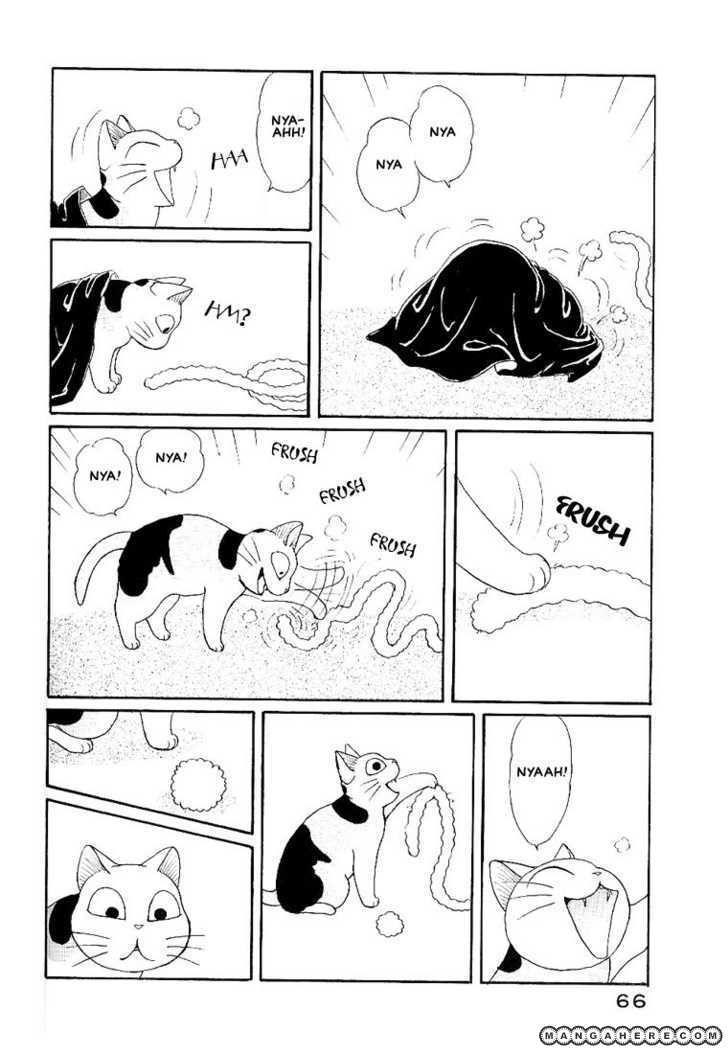 Fuku-Fuku Funya~n 11 Page 2