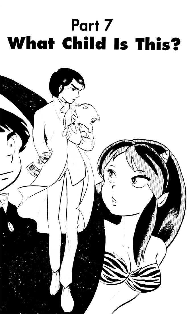Urusei Yatsura 10 Page 2