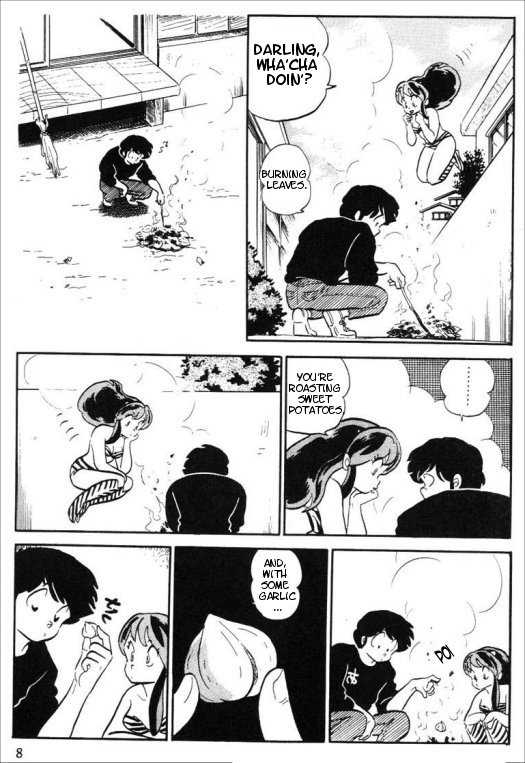 Urusei Yatsura 21 Page 2