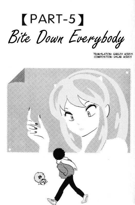 Urusei Yatsura 25 Page 1