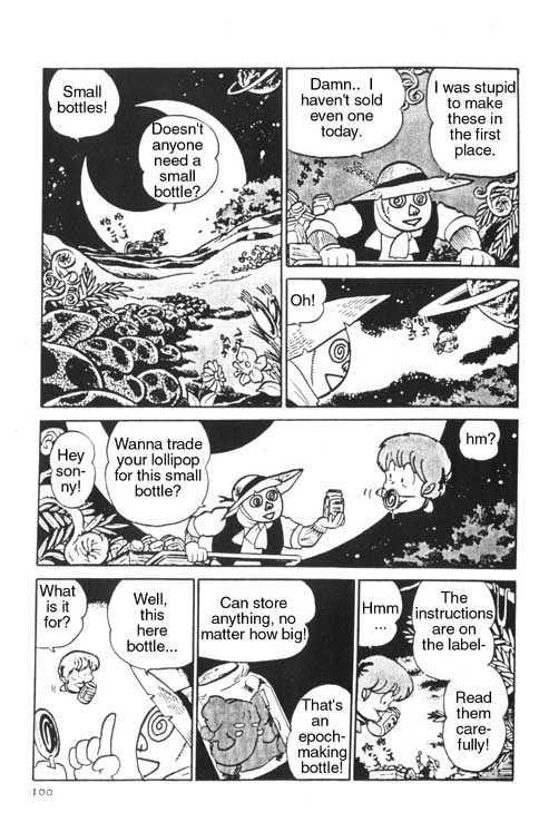 Urusei Yatsura 7 Page 2