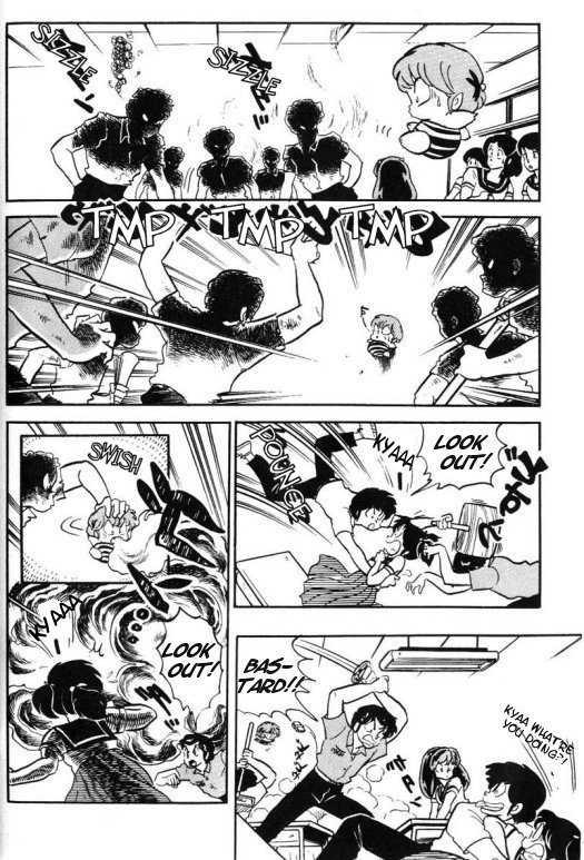 Urusei Yatsura 24 Page 3