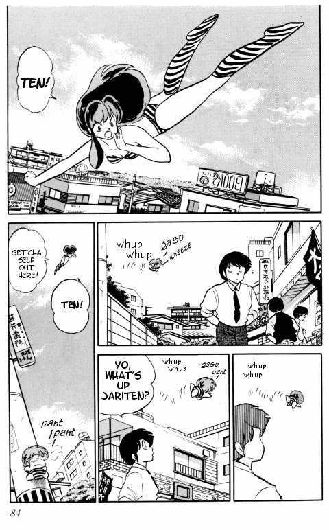 Urusei Yatsura 351 Page 2