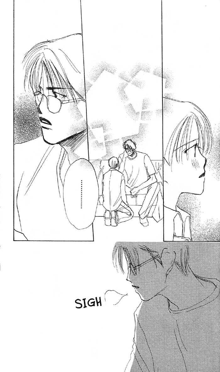 Sensei! 3 Page 2