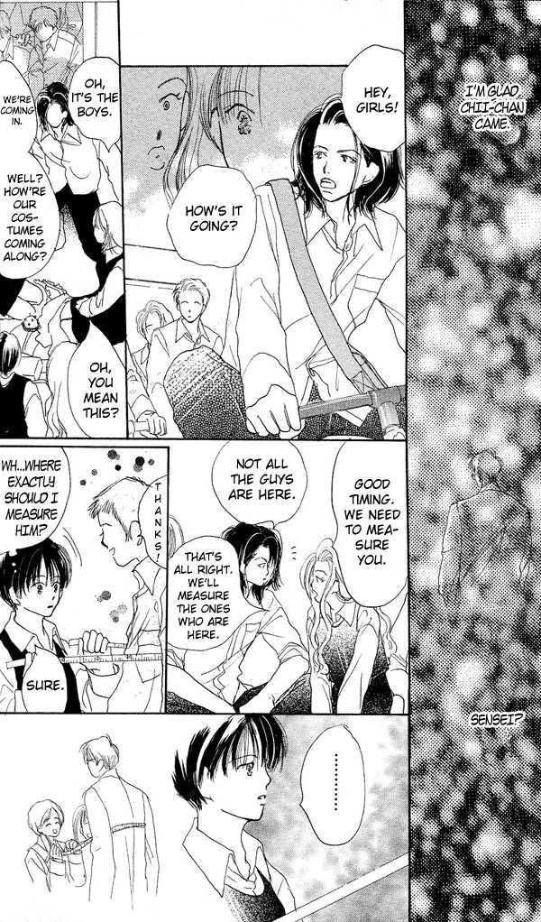 Sensei! 9 Page 2