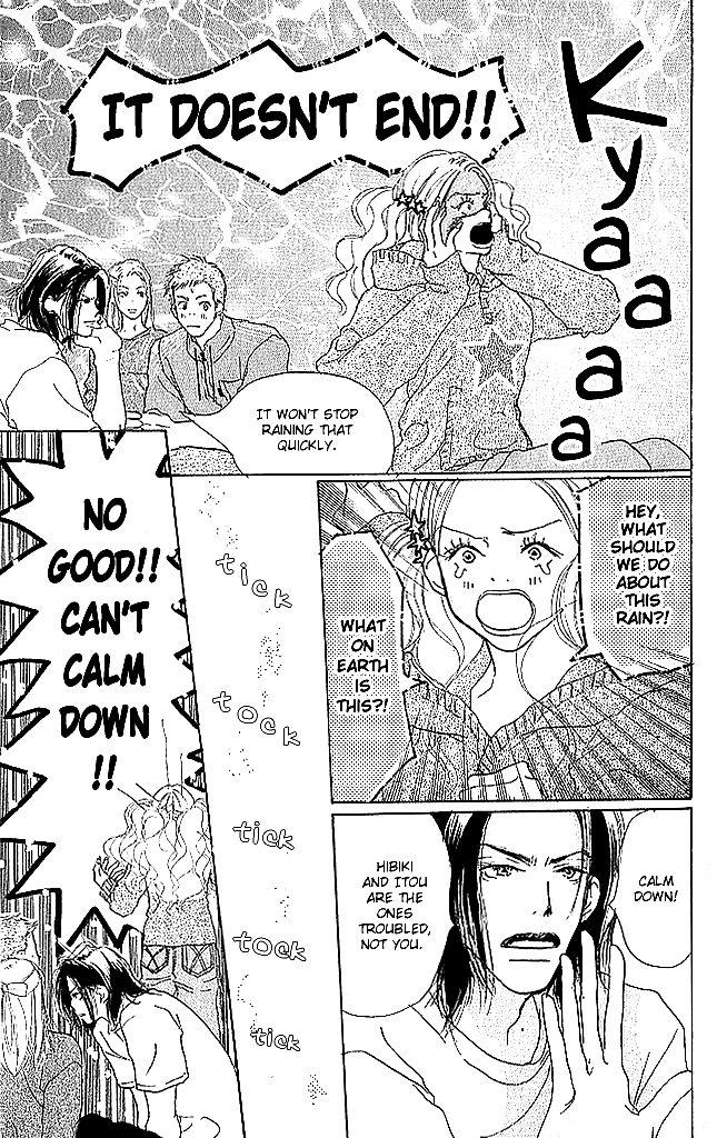 Sensei! 47 Page 1