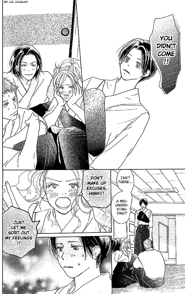 Sensei! 48 Page 1