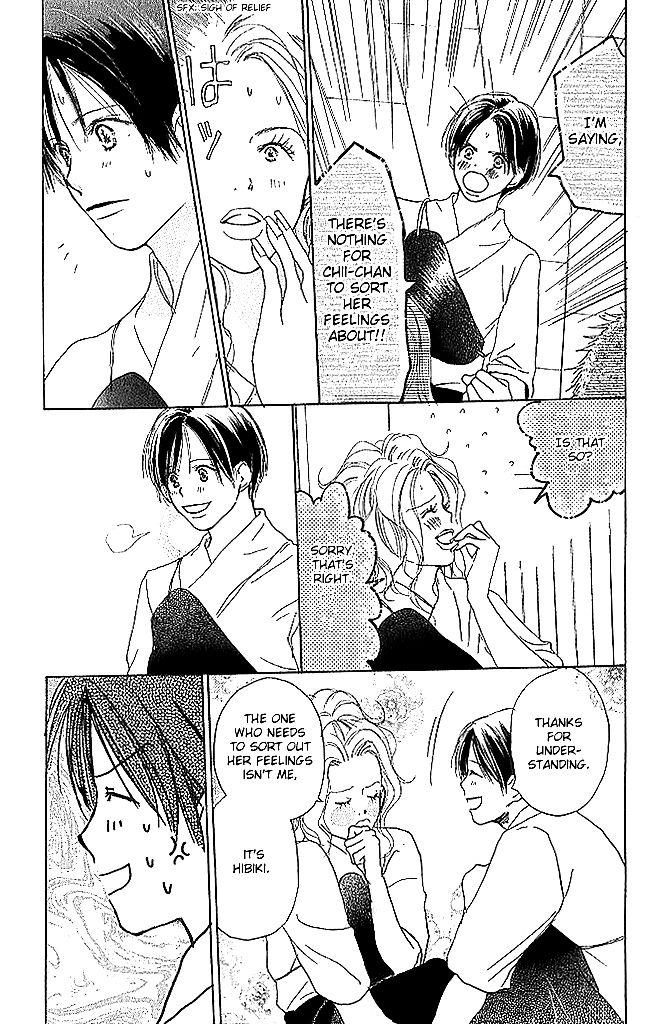 Sensei! 48 Page 2