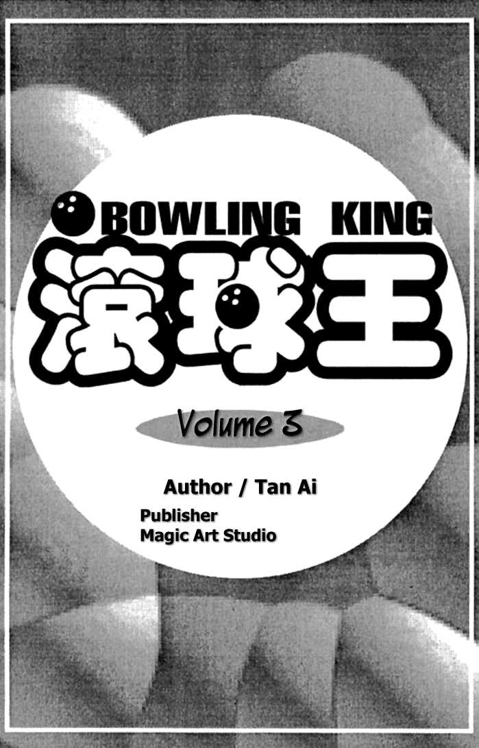 Bowling King 16 Page 2