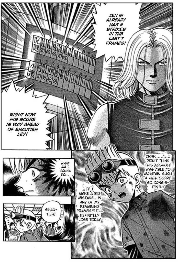 Bowling King 41 Page 2
