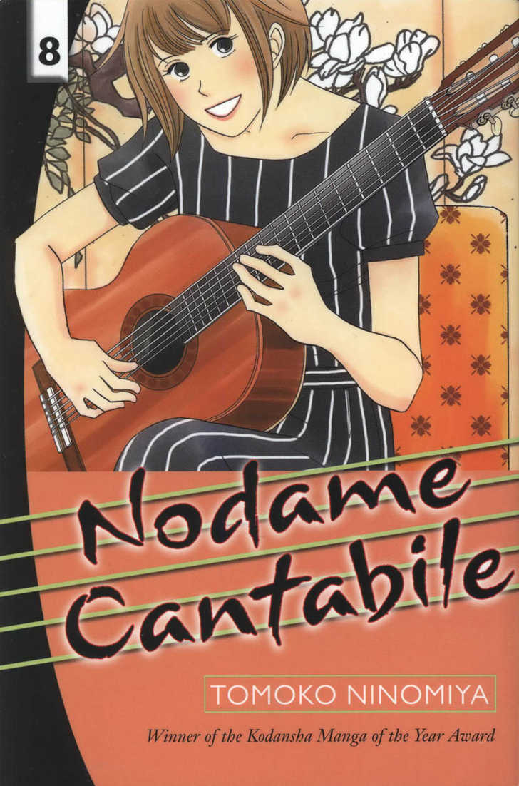 Nodame Cantabile 41 Page 2