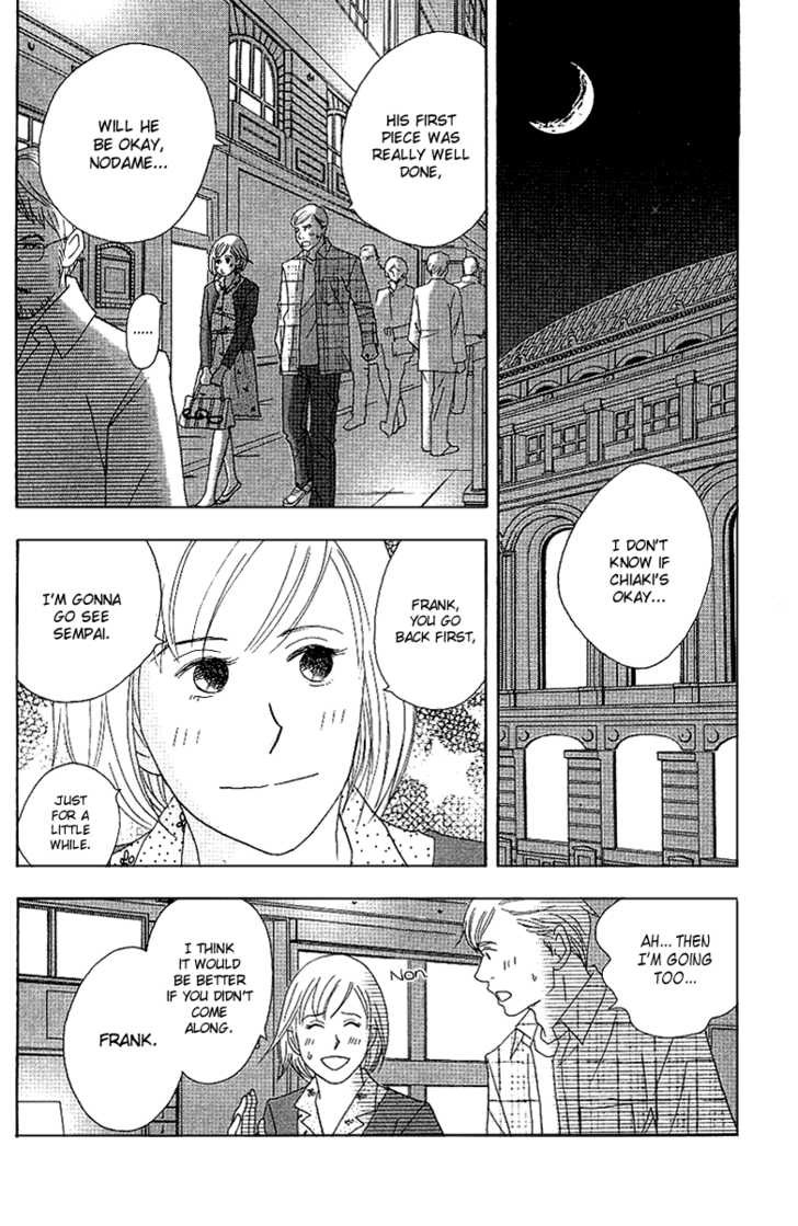 Nodame Cantabile 58 Page 2