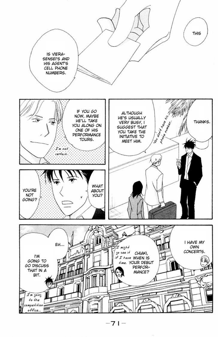 Nodame Cantabile 61 Page 3