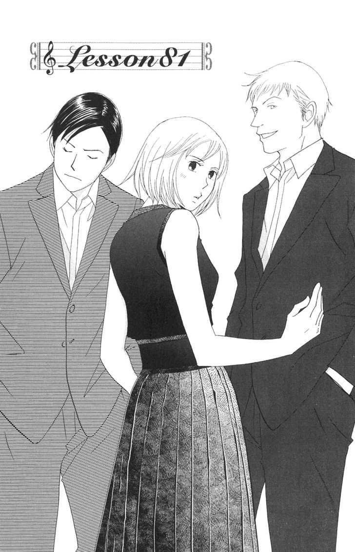 Nodame Cantabile 81 Page 2