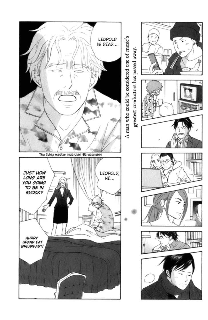 Nodame Cantabile 105 Page 3