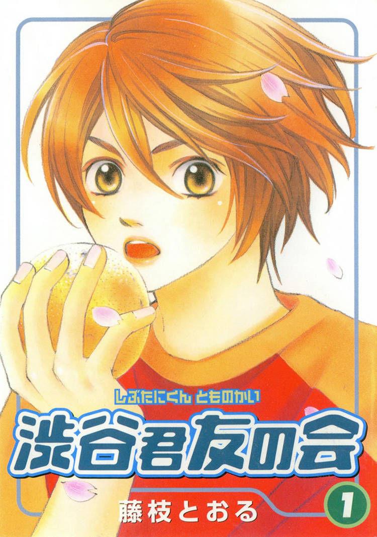Shibutani-kun Tomo no Kai 1 Page 2