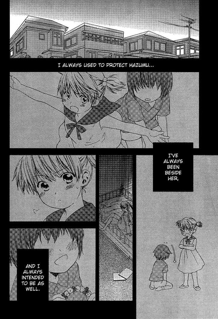 Kashimashi - Girl Meets Girl 24 Page 2