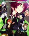 Shinsouban Clover no Kuni no Alice Visual Fanbook