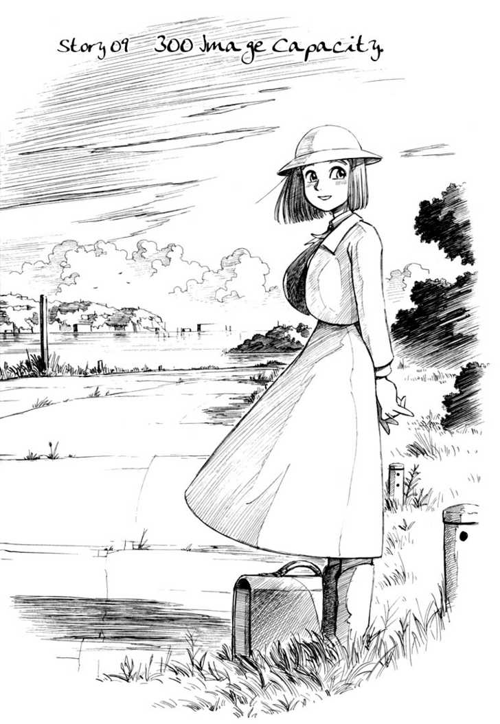 Yokohama Kaidashi Kikou 2 Page 1