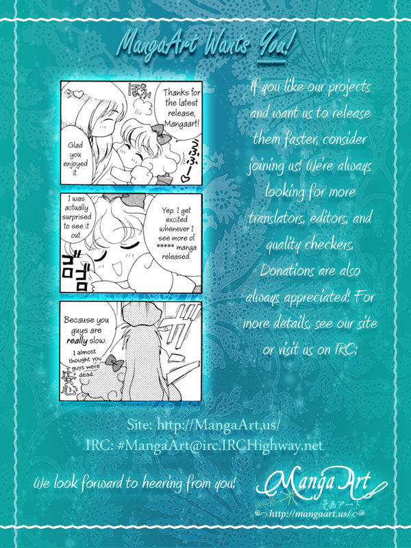 Angelique 10 Page 1