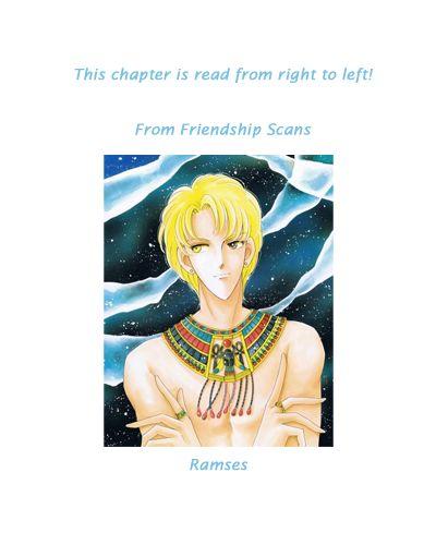 Dragon Pearl Boy 5 Page 2