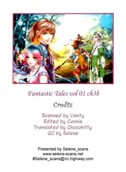 Fantastic Tales 3.2 Page 1