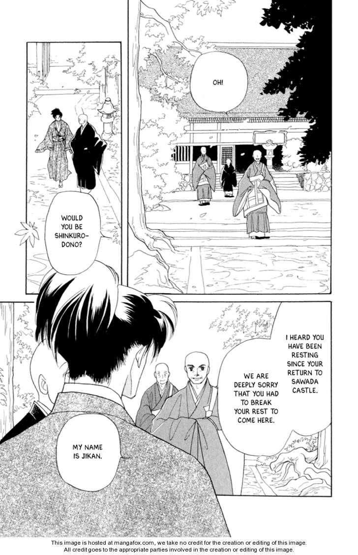 Otogi Moyou Ayanishiki 15 Page 2