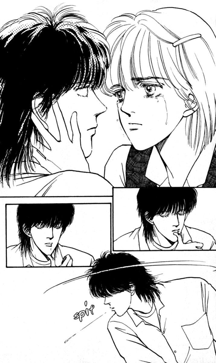 Boyfriend (SOURYO Fuyumi) 11 Page 2