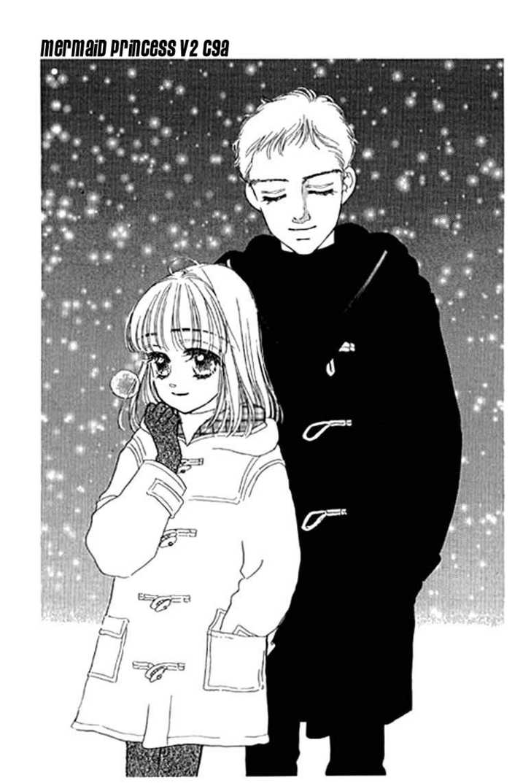 Ningyohime 2001 - Aqua 9.1 Page 2