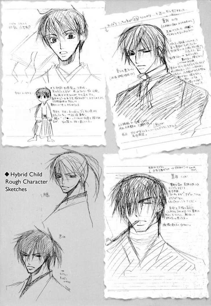 Hybrid Child 1 Page 2