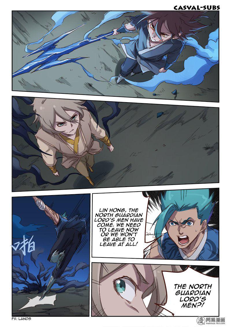 Star Martial God Technique 68 Page 1