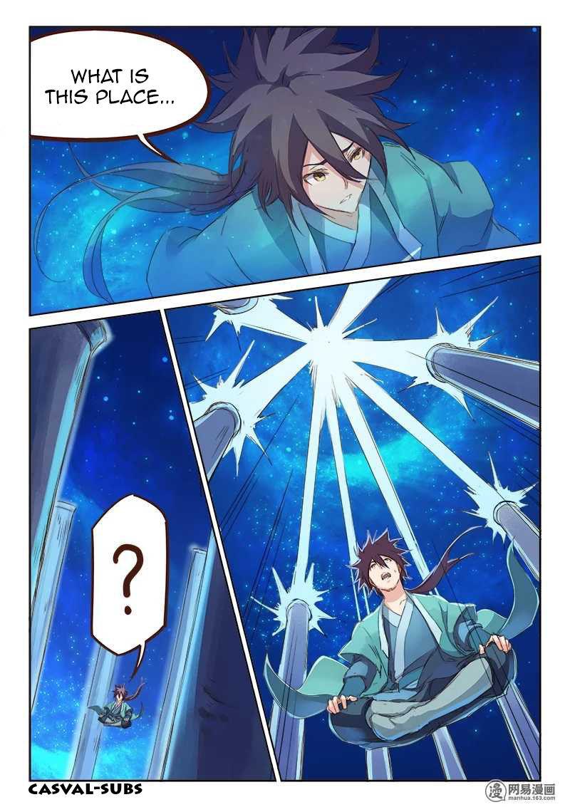 Star Martial God Technique 76 Page 2